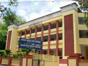 Vijaya Teachers College, Bangalore
